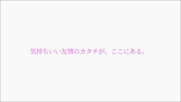 tomohame_001