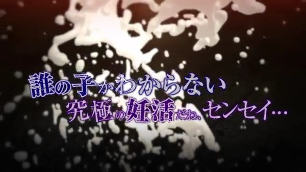 ikahara_demo025