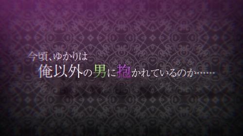 toriko_demo_000064934