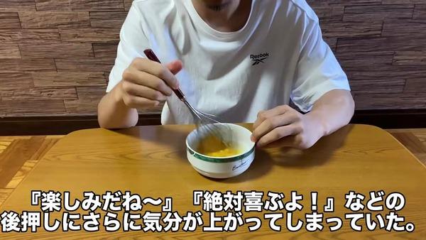 8nentukiattakonyakusyaga_006