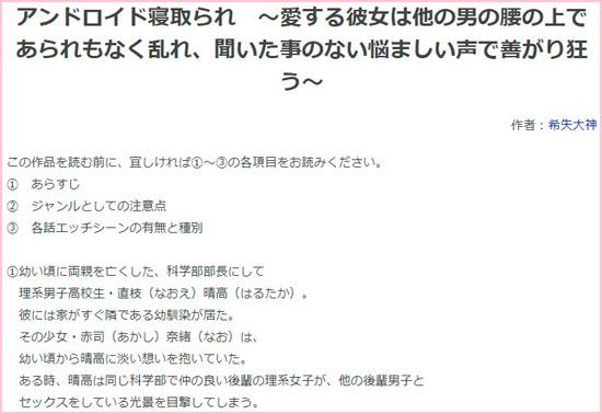 novel18.syosetu.com_n1636fe_