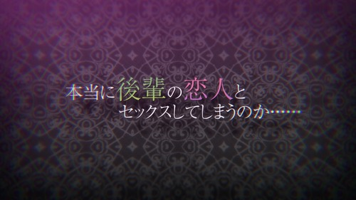 toriko_demo_000044134