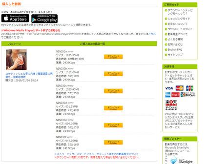 NIN030_buy
