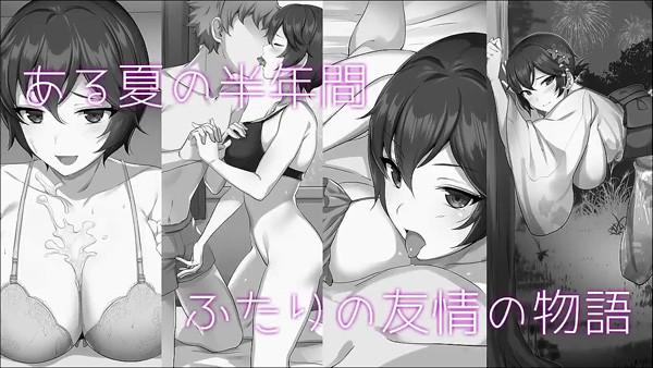tomohame_006