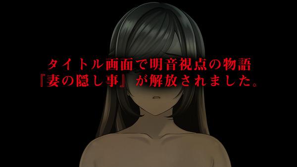 bpartner0046_03