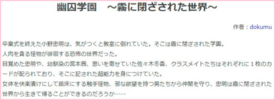 novel18.syosetu.com_n5381er_