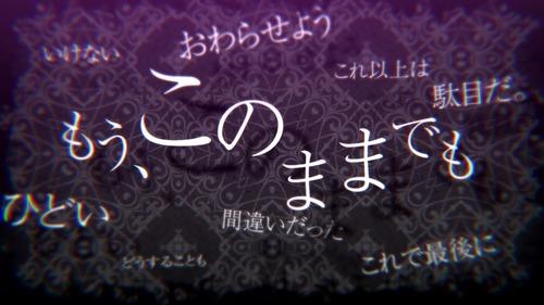 toriko_demo_000081465