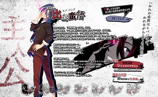 detective7_cha1