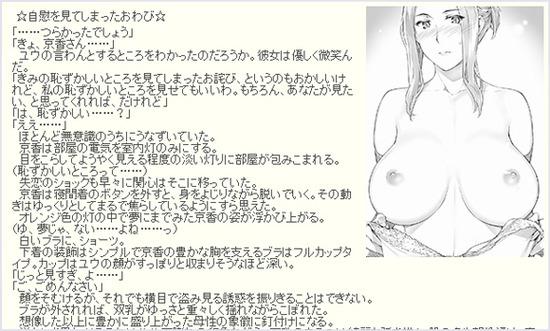 bishojobunko6320