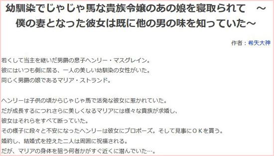 novel18_syosetu_com_n3275dm