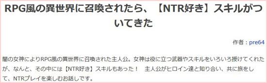 novel18_syosetu_com_n2838cn