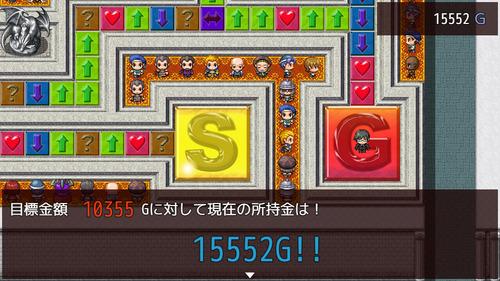 RJ170348_694