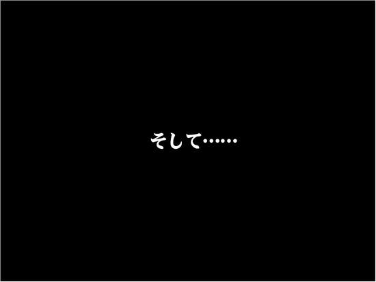 RJ181514_tise_taiken_1167