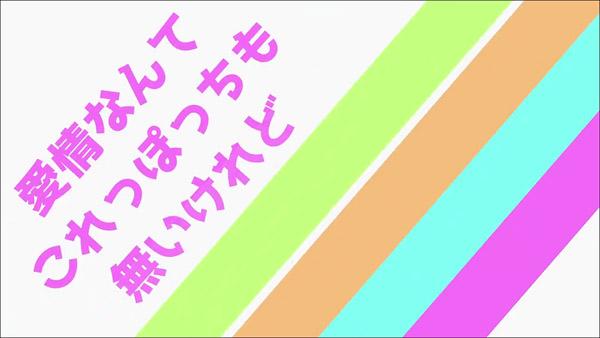 tomohame_002