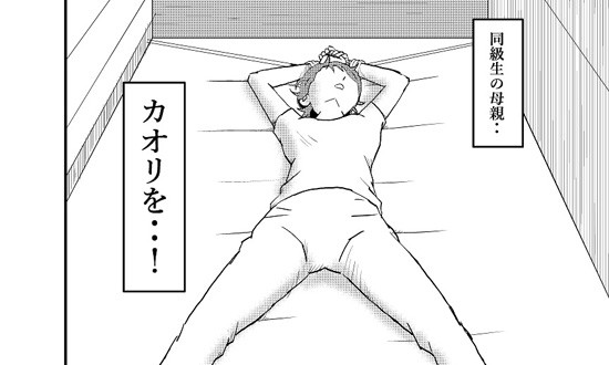 futoshi22