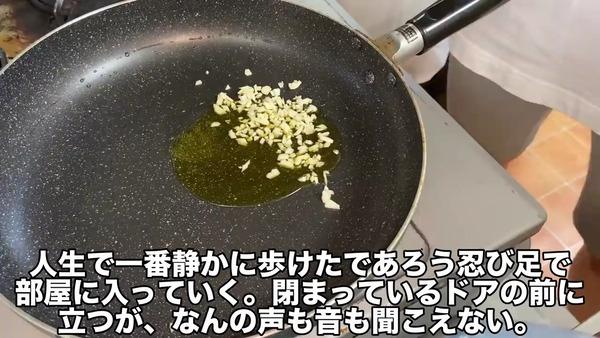 8nentukiattakonyakusyaga_010
