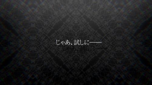 toriko_demo_000088087
