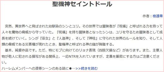 novel18_syosetu_com_n8641dj