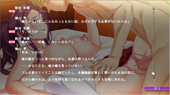 aspc0067_taiken1519