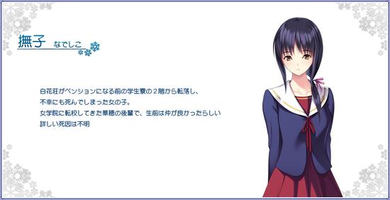 neyuki_char04