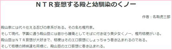 novel18.syosetu.com_n9112ef_