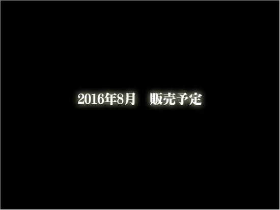 RJ181514_tise_taiken_1186