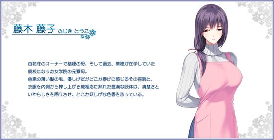 neyuki_char03