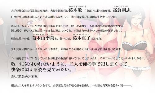 buka_story