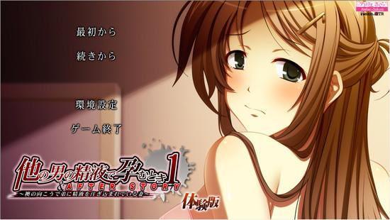 aspc0069_taiken_1697