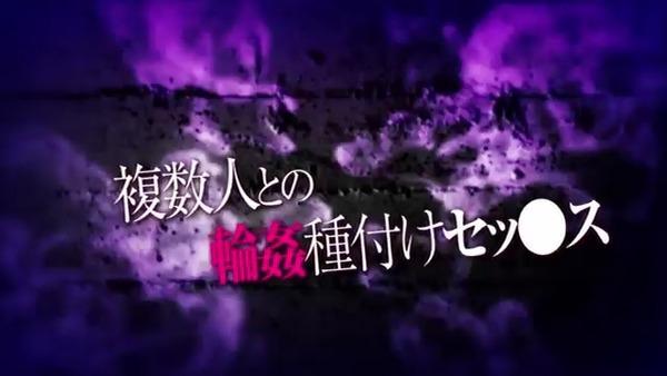 ikahara_demo026