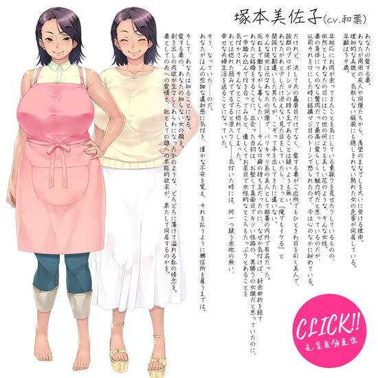 c_misako_a