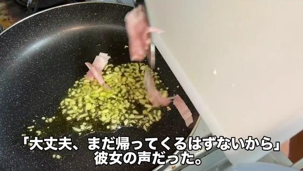 8nentukiattakonyakusyaga_012