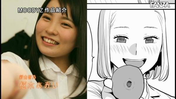 karamizakari_004