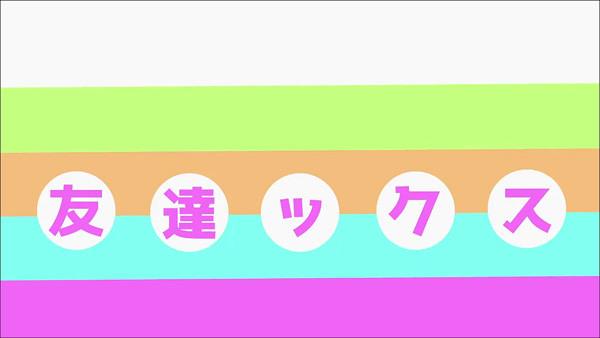 tomohame_004