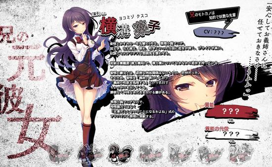 detective7_cha5