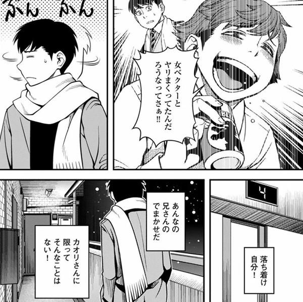 fushi2_005s