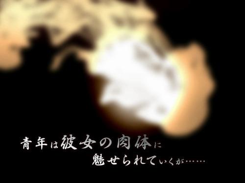 tsukiyonomura_demo7
