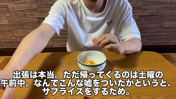 8nentukiattakonyakusyaga_004