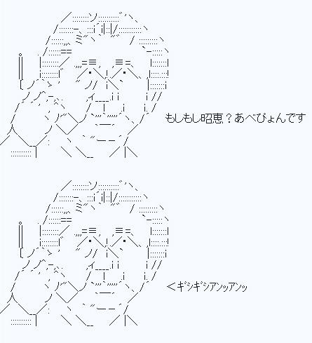 abe_aa1
