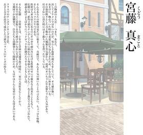 orc011_mako_a