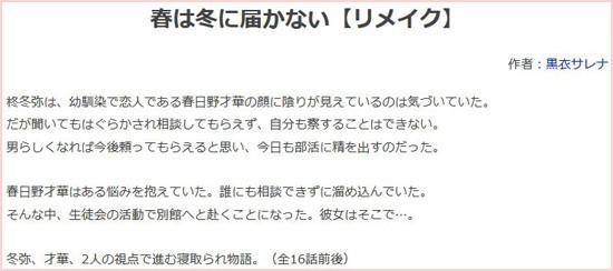 novel18_syosetu_com_n6507dt