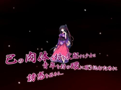 tsukiyonomura_demo3