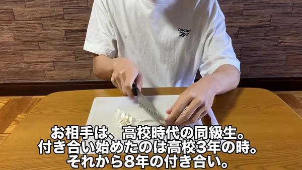8nentukiattakonyakusyaga_001