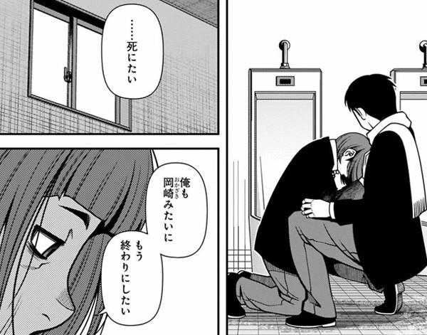 fushi2_003s