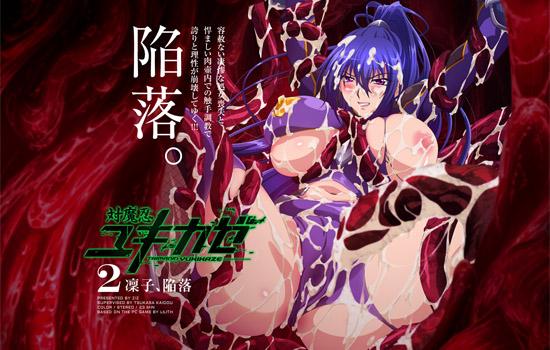 yukikaze2_rinko_main