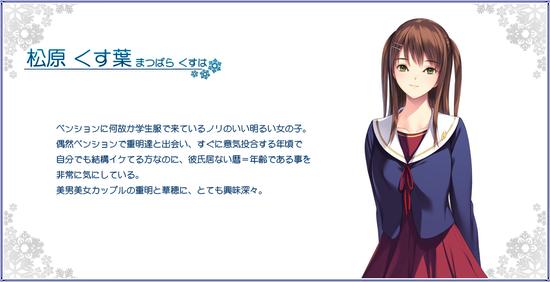 neyuki_char02