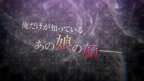 toriko_demo_000102220
