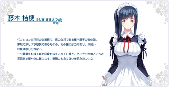 neyuki_char01