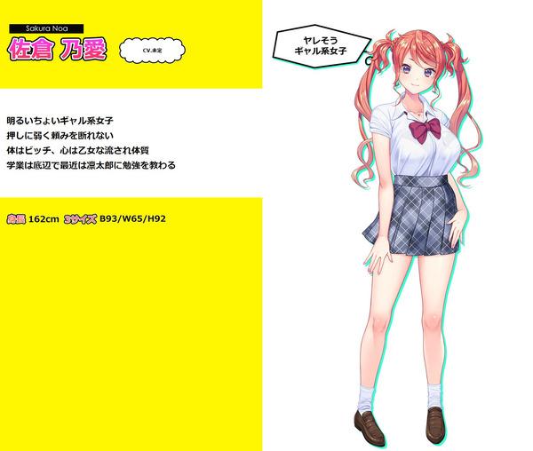 pc065_cha2