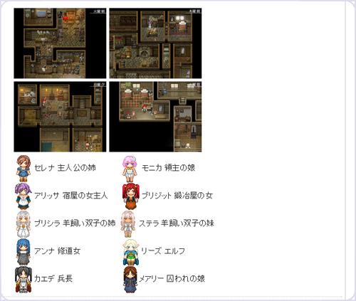 hanataka_blog060426